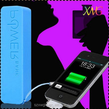 Promotional Pocket Size Perfume Power Bank With Keychain