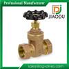 Durable hot selling long stem brass yoke nut gate valve