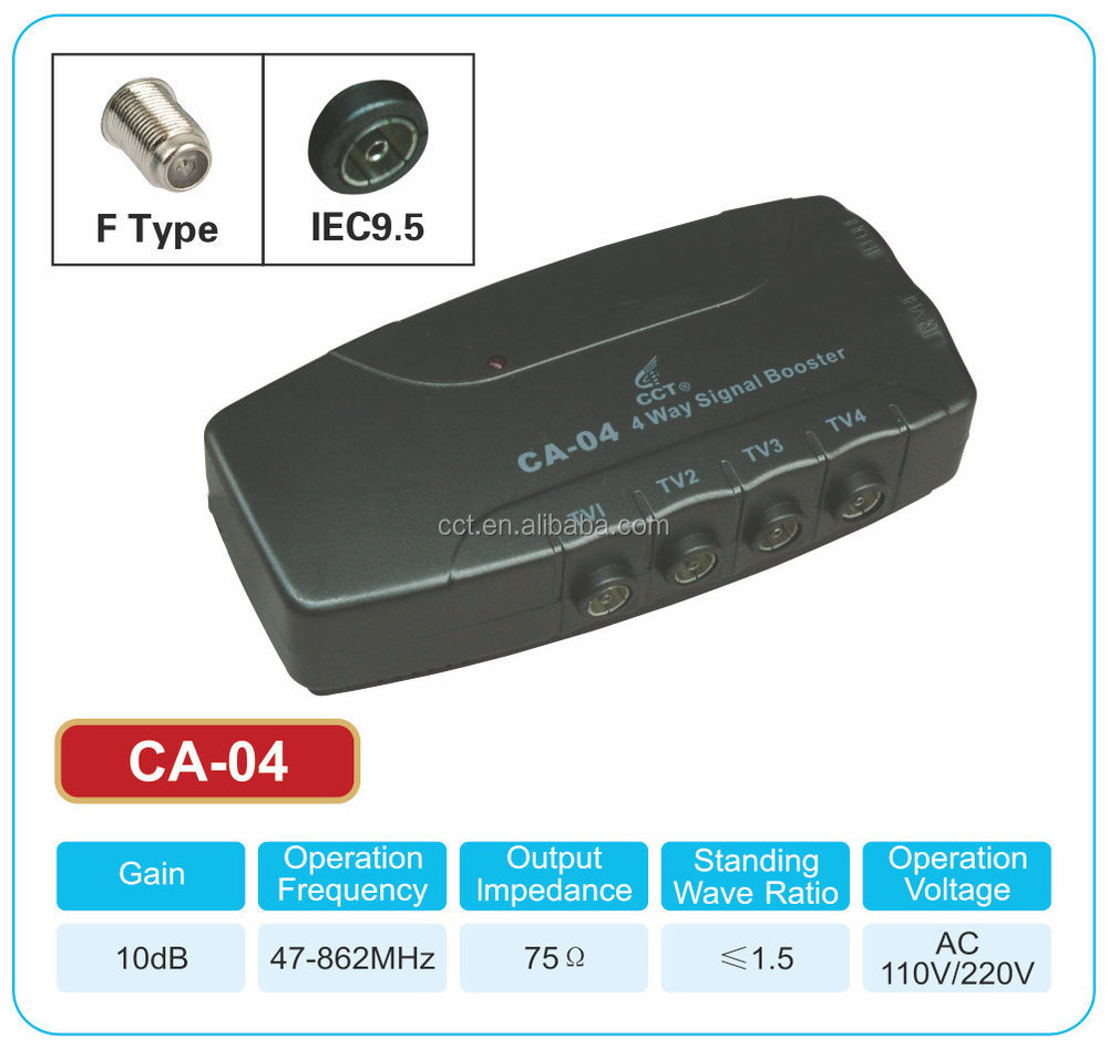product gs cable tv booster amplifier gain adjustable signal way for