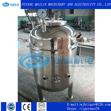 stainless steel double jacketed bright beer tank