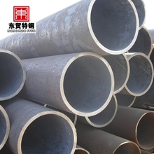 api tubos de conducción 5l china Alibaba