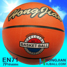 2015 promotional rubber basketball size 7