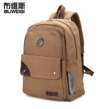 New leisure men's canvas backpack classical rucksack