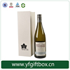 Luxury high end packaging wine box custom design printed wine box for wine glass bottle paper cardboard rigid wine gift box