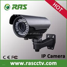 HD 960P Onvif Digital Camera h.264 CCTV Network Camera Module