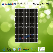 cheap and high quality 220w pv solar panel price with tuv ,ce,mcs certification for solar system