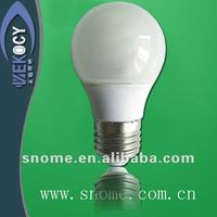 G50 energy saving bulb (factory direct wholesale )