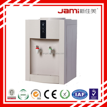 2015 hot selling product mini bar water dispenser,classic water dispenser