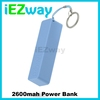 South Africa 2600MAH best selling mini portable power bank