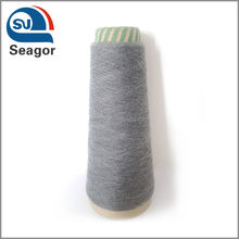 Grey color #3 100%polyester spun yarns for kinting and weaving