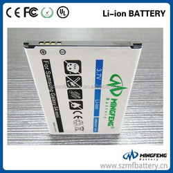 3.7V 200mAh rechargeable li-ion mobile phone battery for Samsung Galaxy S4 Mini