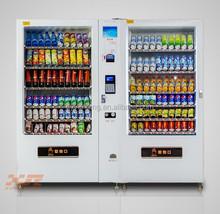 snack vending machine,vending machine soda and snack,fast food vending machine and snack food