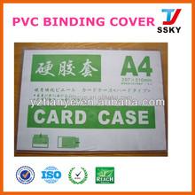 A4 Plastic business card case