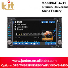 Dashboard touch screen wholesale 2 din auto multi-function used car am fm radio with remote control usb and memory cards