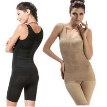 2015 Beige Black Color Body Shaping Perfect Women Seamless infrared slimming suit