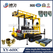 Precio de fábrica! hidráulico pozo de agua de perforación de la máquina, mineral de exploración 600 m de perforación de roca de la máquina