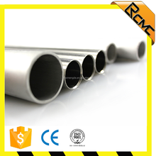 sell carbon steel pipe price per ton for motorcycle