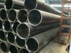 High power seamless steel pipe China suppler