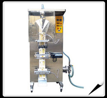 Low cost Sachet Water Packaging Machine,Automatic Liquid Pouch Packing Machine, Pouch Filling Machine