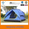 2.4*2.4*1.5M double layer automatic camping tent beach tent family tent