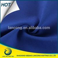Famous Brand Customized Fashion viscose interlock punto roma fabric punto milano fabric