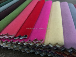 flocked velvet upholstery fabric wholesale