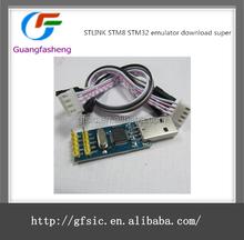 STLINK STM8 STM32 emulator download super