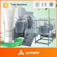 650L cooking oil manufacturing mixer,vacuum cooking oil homogenizer,vacuum food mixer