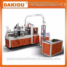 high speed automatic korea paper cup machine