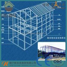 luxury prefab house building prefabricated wood villa