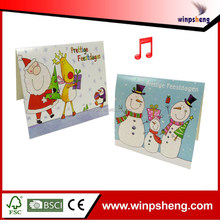 Musical Pop Up Christmas Greeting Cards