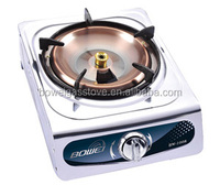 BW-1008 Single Burner Gas Hob, Table Gas Stove , Stainless Steel Gas Cooking