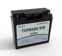 12V lithium rechargeable battery pack
