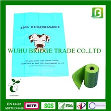 bridge fully Biodegradable dog waste bags