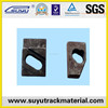 Railway materials DIN5906 clamp plates for sales
