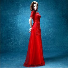 2015 Latest Design Top Quality sexy red Lace long trail egypt wedding dress