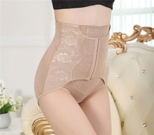 Sexy Women's Slimming High Waist Hip Up Shaper Panties With Front Buckle