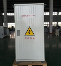 high quality 3 phase polyester enclosure power distribution box