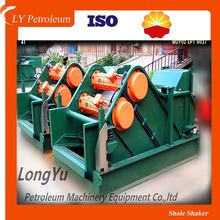 ISO9001 Off shore oil drilling rig shale shaker with higher G -force