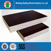 competitive price film faced plywood with brand