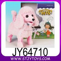Pink color voice control electronic pet plush dog toy