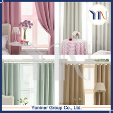 2015 hot sale luxury home curtain fabric from China