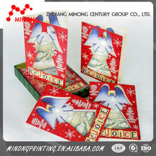 Factory wholesale printed marry christmas card