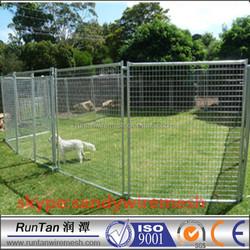 China manufacturer outdoor metal large dog fence