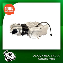 bicycle gas engine kit and 70cc cdi engine price list and china cdi 70cc motorcycle engine