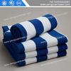 custom blue and white striped beach towel wholesale
