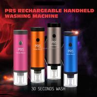 handy washer mini washing machine portable washing machinery by Li-On rechargeable
