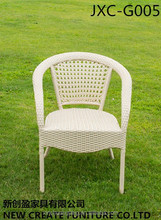 Outdoor rattan chair patio furniture garden furniture