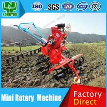 Factory Quality Power Tiller Tractor Rotary Tiller Factory Direct Small Rotary Tiller For Paddy Field 1WG-5