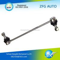 Discount auto suspension parts front axle stabilizer link 4802966 4806304 4817516 4819611